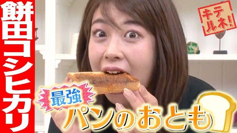 病気 餅田 コシヒカリ